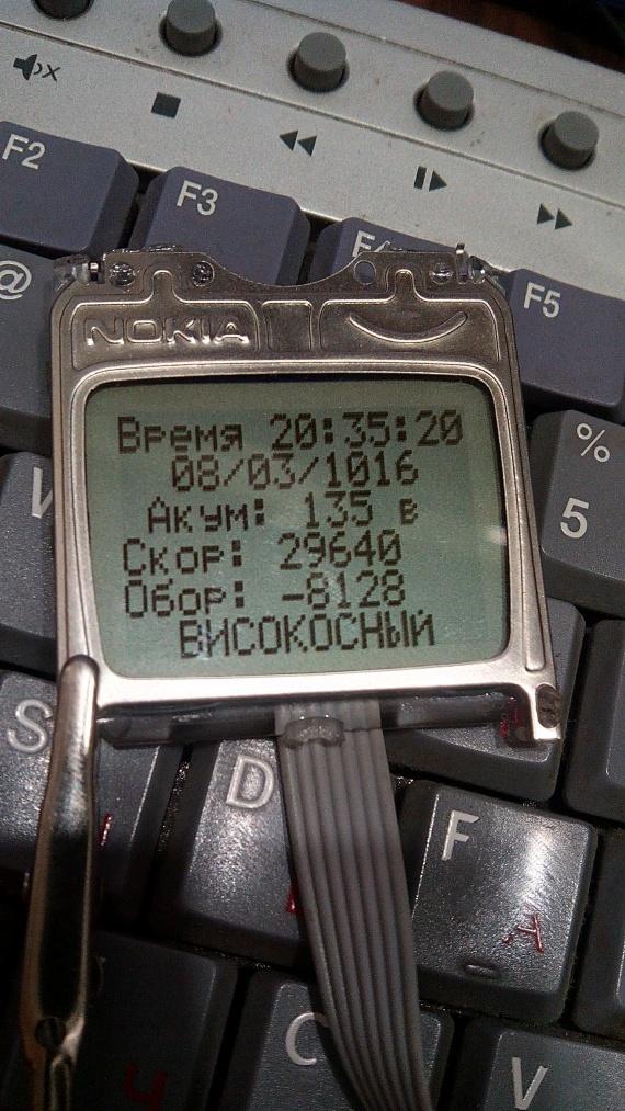 NOKIA LCD тахометр