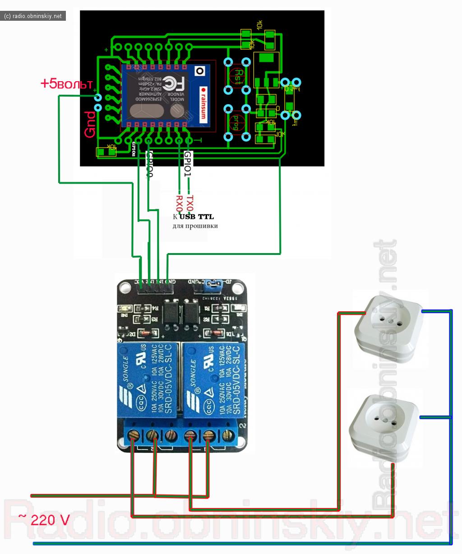 """схема умной радиоуправляемой wifi розетки релейного модуля esp8266""""  alt=""""схема умной радиоуправляемой wifi розетки релейного модуля esp8266"""