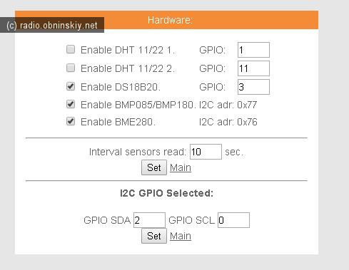 настройка wifi-iot ds18b20 esp8266 пример bmp180