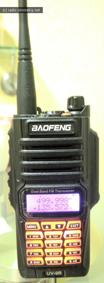 baofeng uv-9r фото