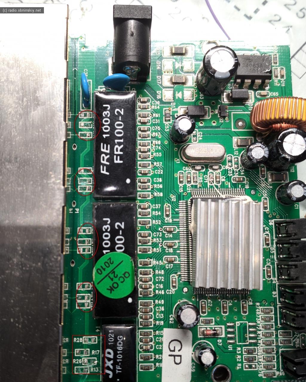 удаление SMD резисторов