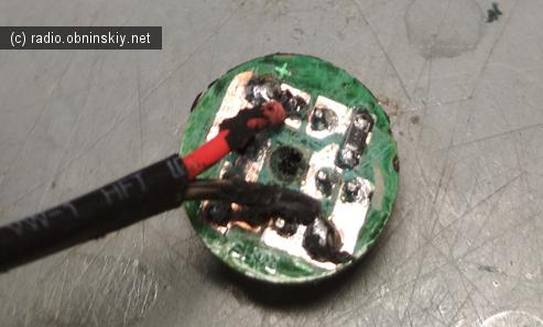 ремонт фонаря подсветки порога ниссан мурано жук