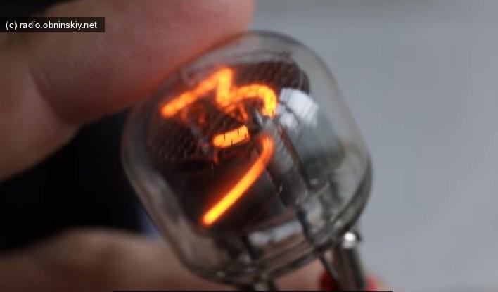 газоразрядные лампы горит проводник