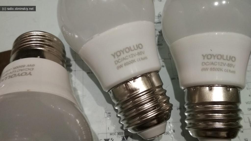 Светодиодные лампы YOYOLUO DC/AC 12v-85v 6w