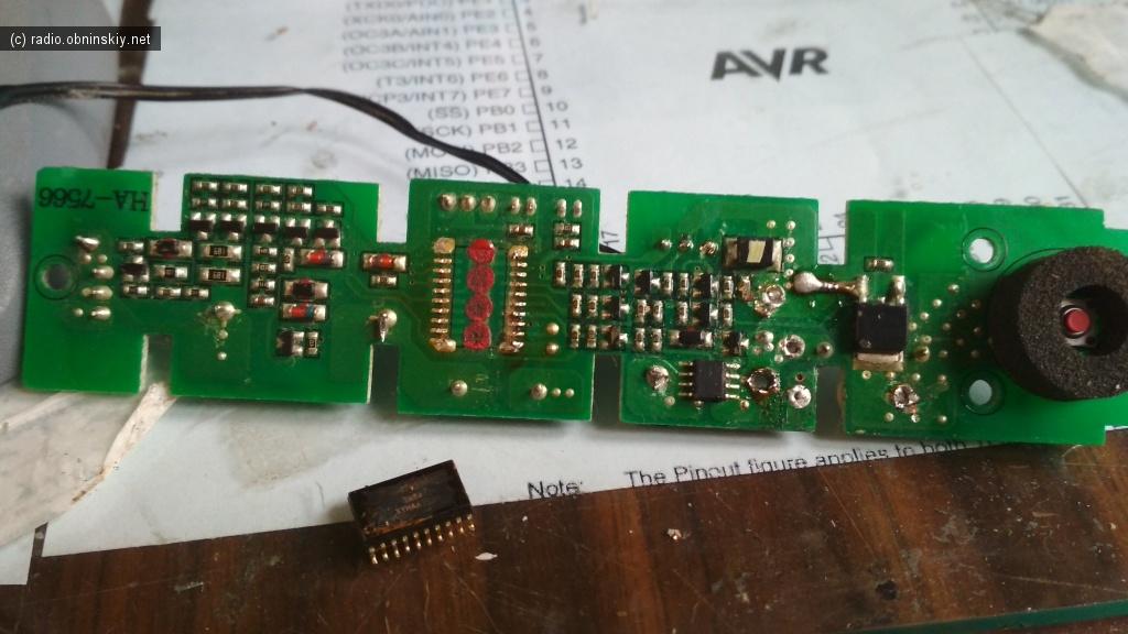 выпаял контроллер щётки пылесос электролюкс