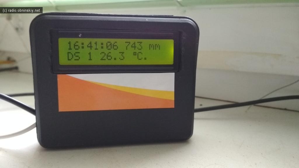 Погодная станция и комнатный термометр + барометр на ESP8266