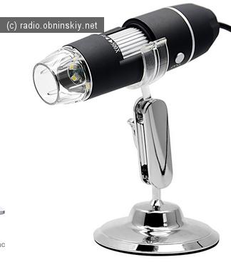микроскоп усб али бюджет выбор