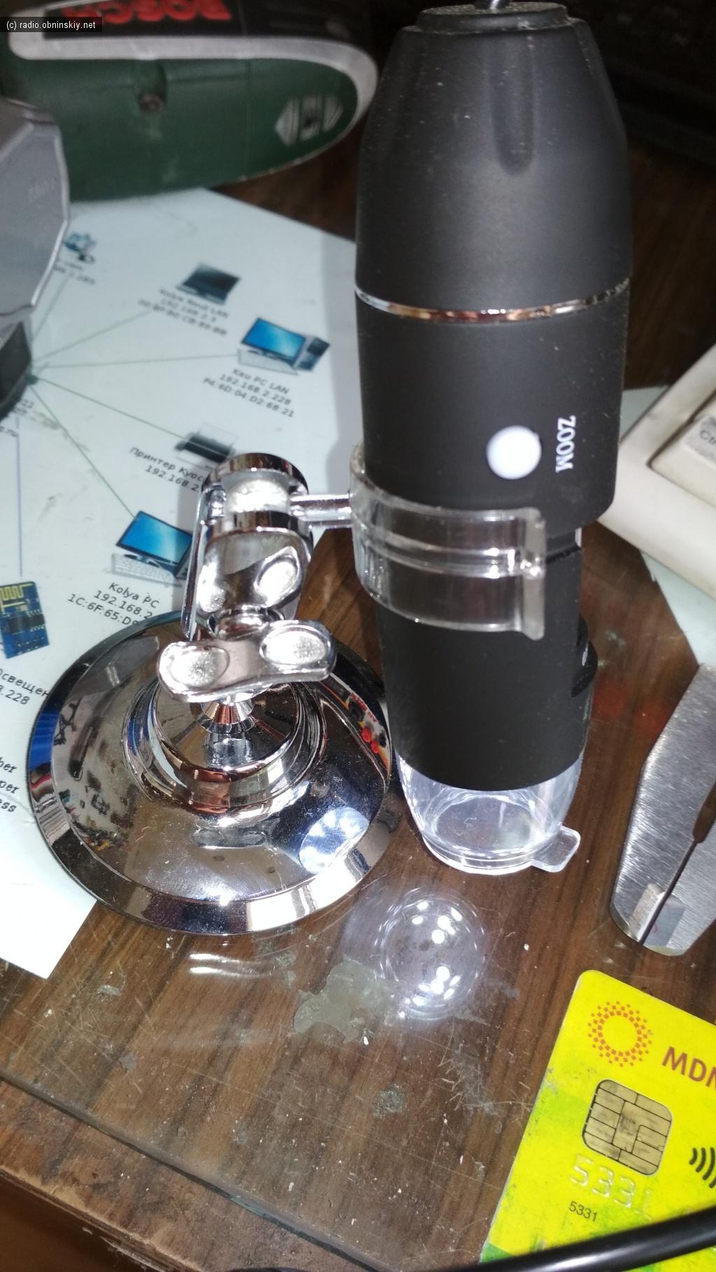 гыи микроскоп купленный в китае выбор лучший