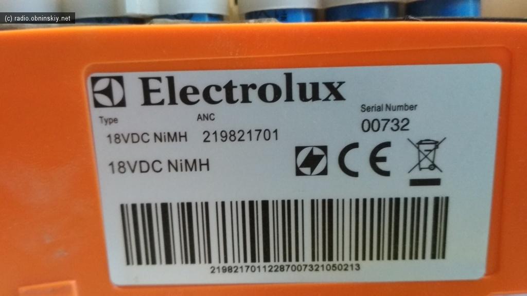аккумуляторная батарея 18 вольт для электролюкса.