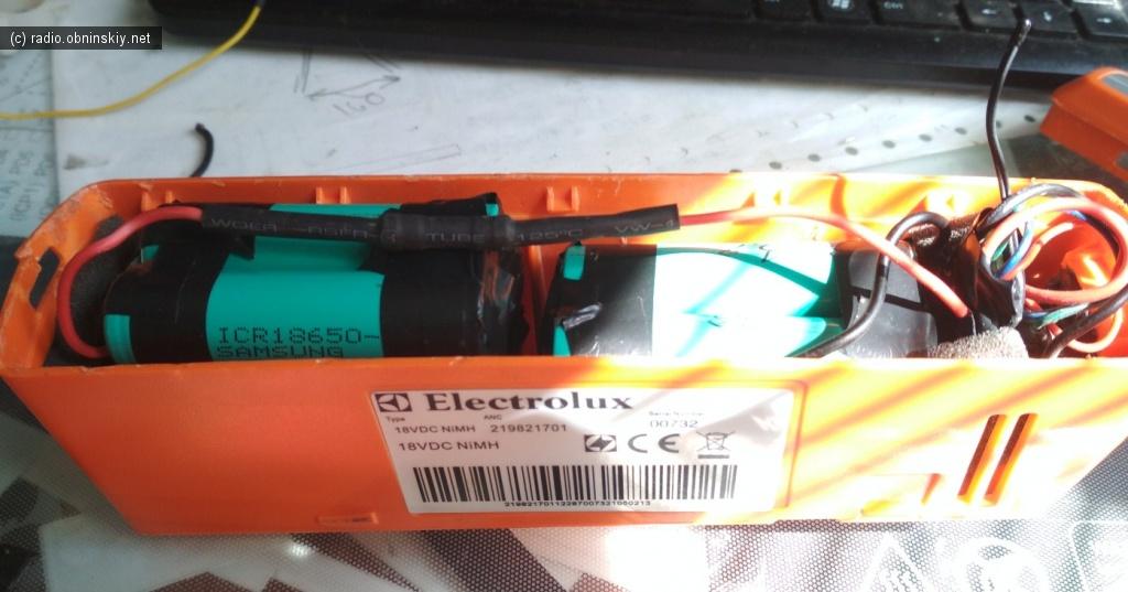 электролюкс замена на 18650